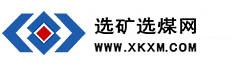 中国选矿选煤网